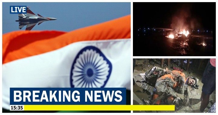 Indian Air Force Sukhoi Su-30MKI Fighter jet crashed after a technical malfunction