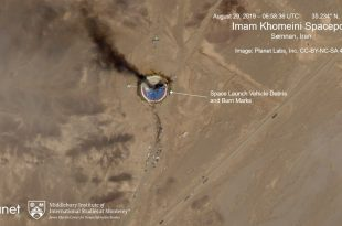 Iran satellite launch failed? Satellite photos show burning Iran space center launch pad