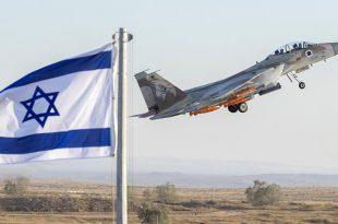 Satellite Image Show The Scale Of Recent Israeli Airstrike On Syria's Al-Sha'irat Airbase