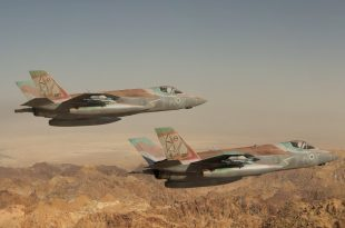 Israeli Air Force F-35I carried out air strikes on an Iranian Base in Iraq