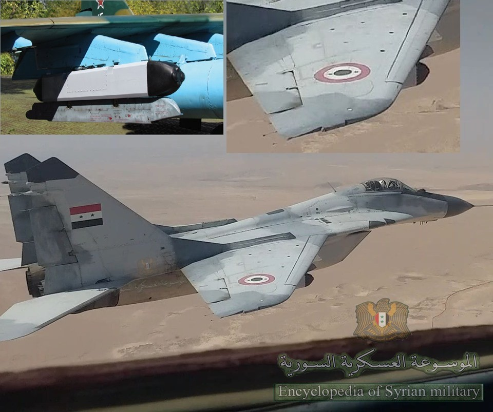 Syrian Air Force Mig-29 Fighter Jet Spotted With New Jamming System
