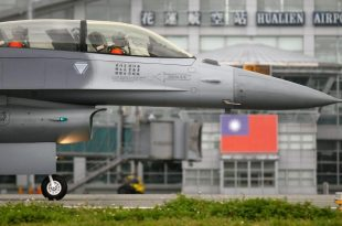 Republic of China Air Force F-16 Fighter Jet Goes Missing Off Eastern Taiwanv