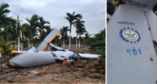 Indian DRDO's Rustom 2 Unmanned Aerial Vehicle Crashes In Farm In Karnataka