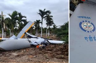 Indian DRDO's Rustom 2 Unmanned Aerial Vehicle Crashes In Farm In Karnataka