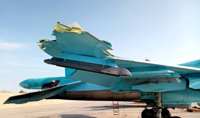 Alleged Photo Of Russian Sukhoi Su-34 Fighter Bomber Involved In A Midair Collision