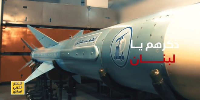 Hezbollah Revealed New Missile Capable Of Destroying All Military Battleships