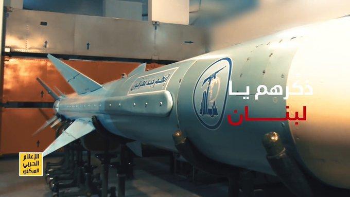 Hezbollah Revealed New Missile Capable Of Destroying All Military Battleships