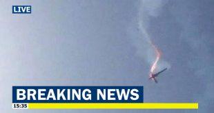Hezbollah Says It Shot Down Israeli Drone Over Southern Lebanon