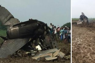 Indian Air Force MiG-21UM Trainer Aircraft Crashes Near Gwalior Airbase