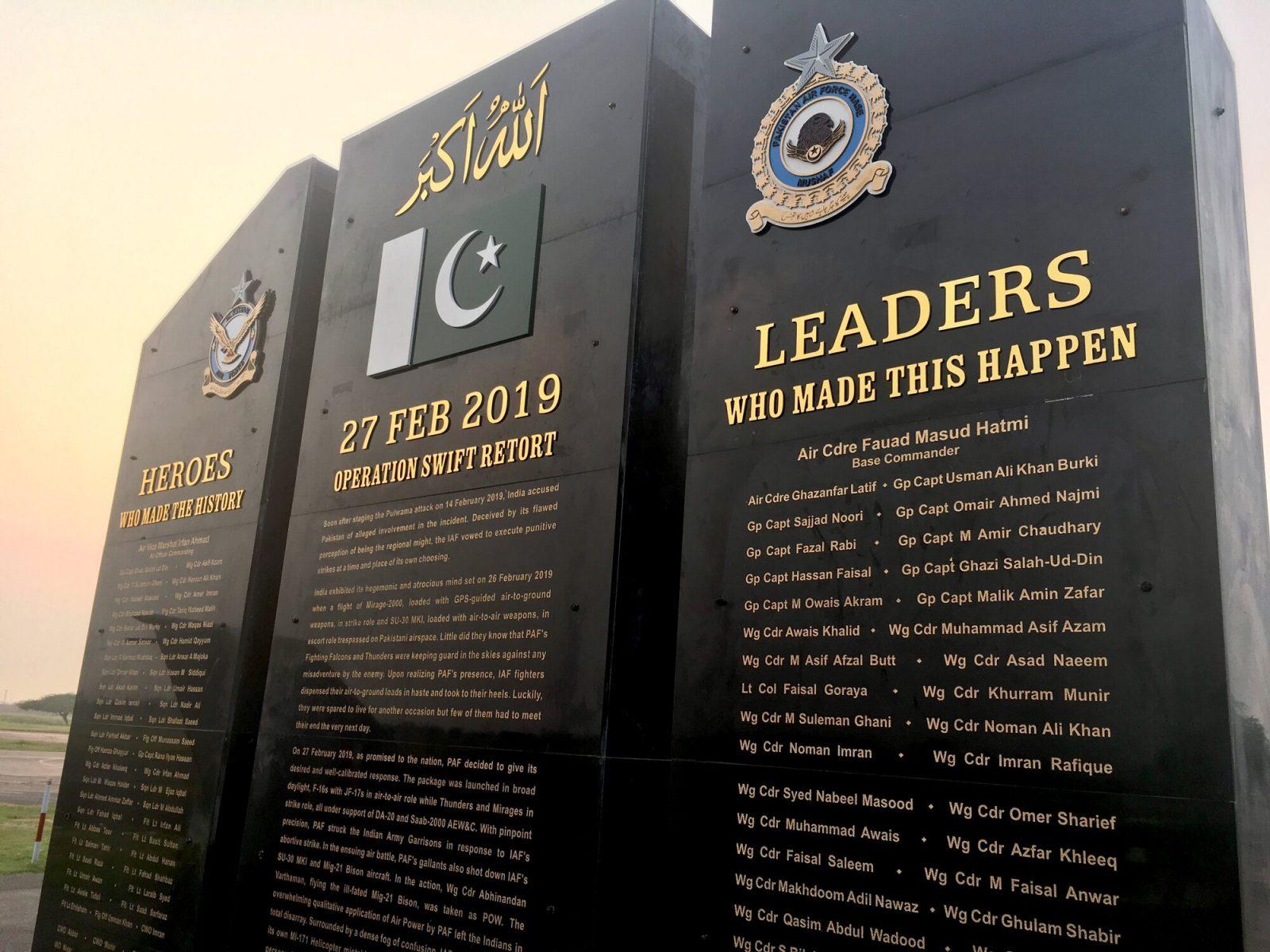 Pakistan Air Force made Operation Swift Retort Memorial at PAF Base Mushaf