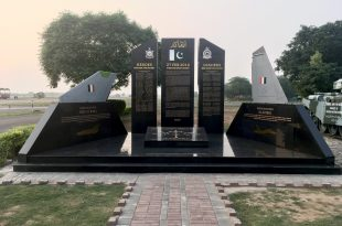Pakistan Air Force made Operation Swift Retort Memorial at PAF Base Mushaf