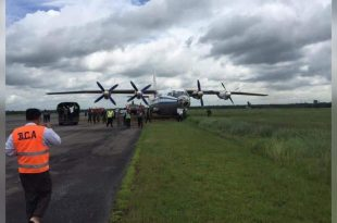 Myanmar Air Force Shaanxi Y-8D Transport Aircraft Skidded Off Runway After Engine Failure