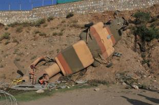 Seven Dead In Afghan Army Mil Mi-17 Helicopter Crash In Balkh
