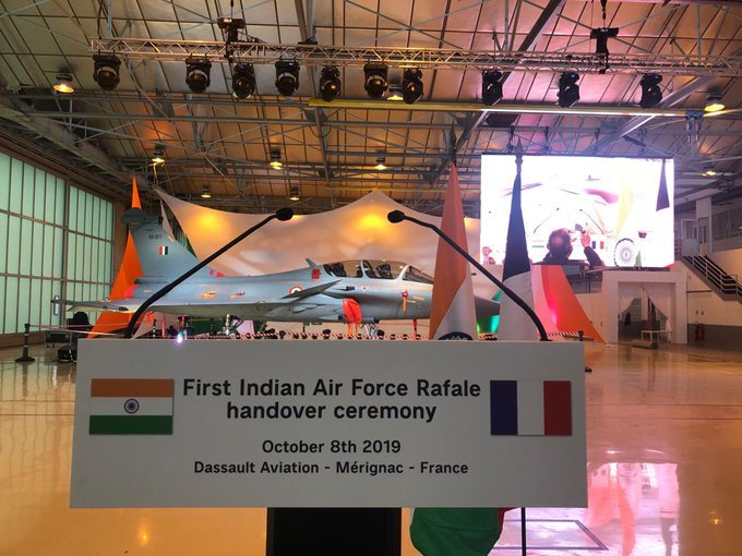 IAF Rafale Induction: India Officially Received First Dassault Rafale Fighter Jet From France