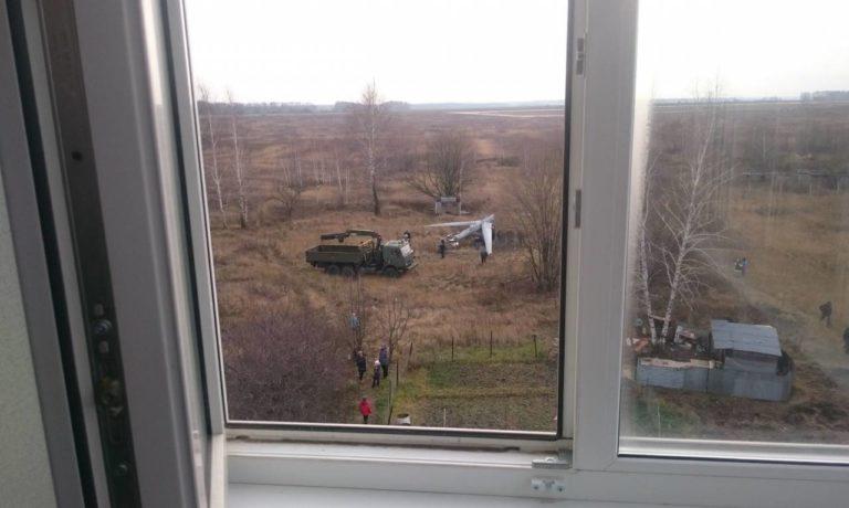 Russia Orion Attack Drone Crashed Near The Vilalge Of Listvyanka
