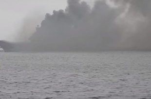 """Huge Fire Breaks Out On Russian """"Admiral Kuznetsov"""" Aircraft Carrier"""