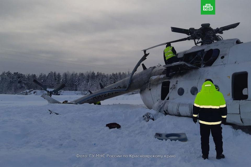 Russian Mi-8 Helicopter With 24 On-board Crash-Lands in Krasnoyarsk Region