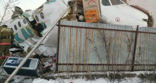 Bek Air Plane Carrying 101 Passenger Crashes After Take-Off In Kazakhstan