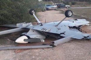 LNA Forces Shot Down Turkish Bayraktar TB2 Drone Over Tripoli