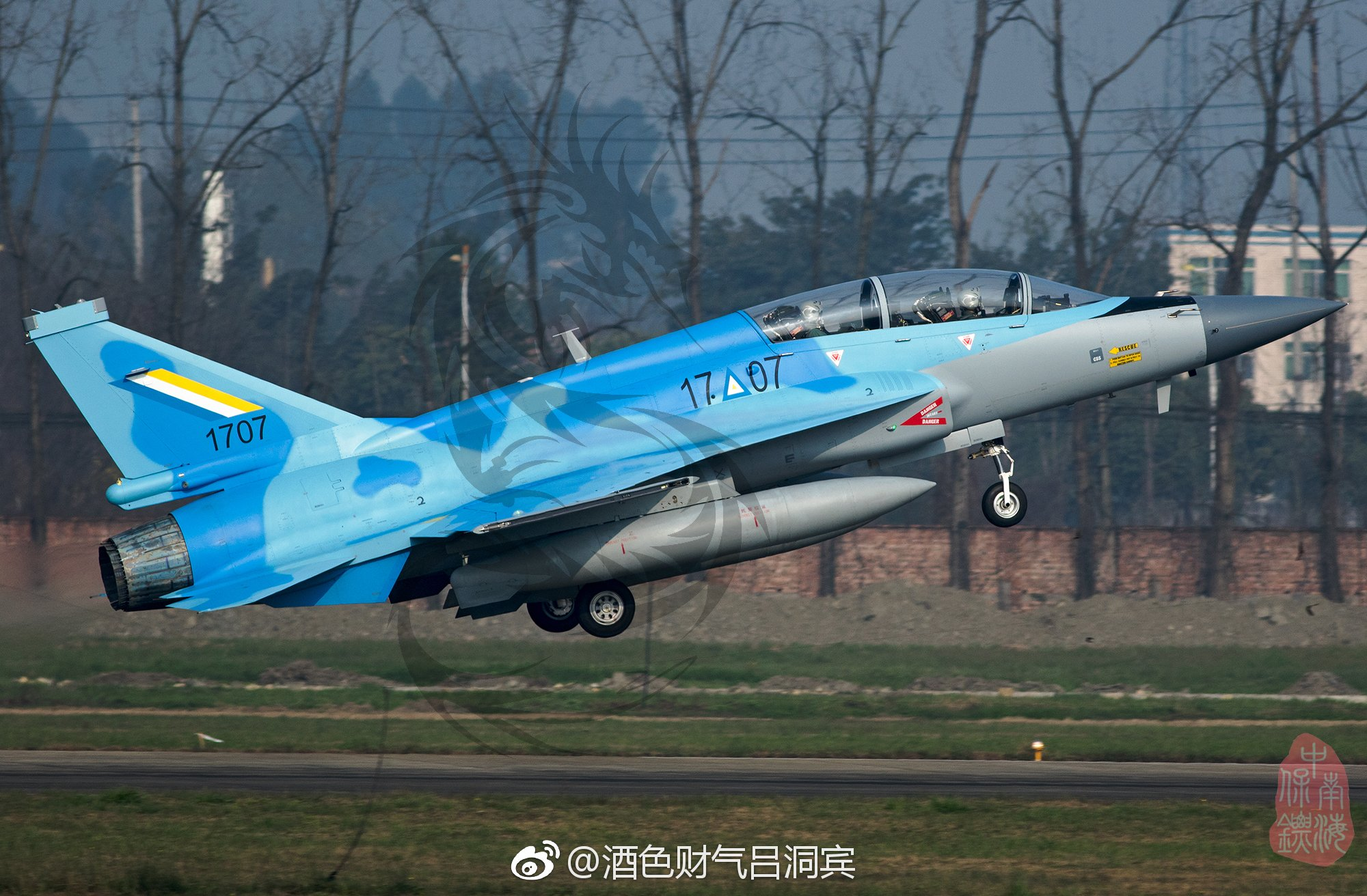 Myanmar Air Force Receives First Two JF-17B Thunder Fighter Trainer Aircraft