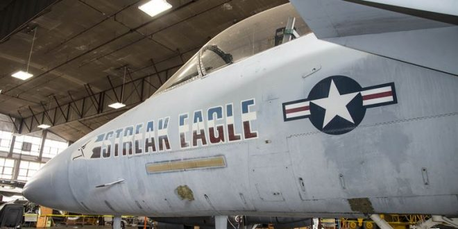 How U.S. Air Force Modified F-15 Streak Eagle Jet To Set 8 World Records