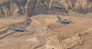 Israeli Fighter Jets Attacked Syrian T4 Airbase In Homs