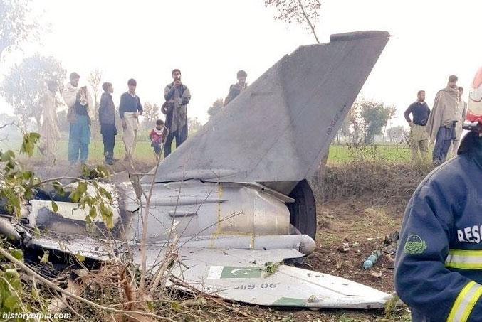 Pakistan Air Force Chengdu FT-7 PG Crashes Near Mainwali Killing Both Pilots
