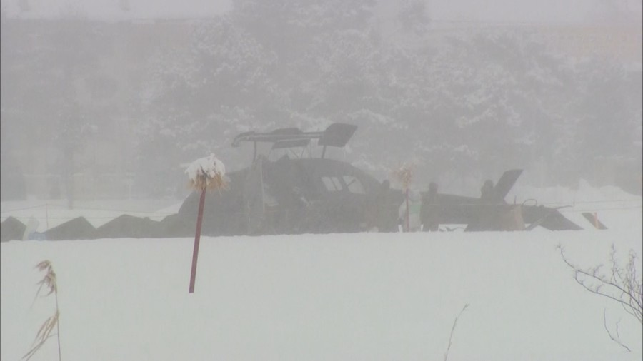 Japan Ground Self-Defense Force Bell UH-1J Helicopter Crashed During Landing