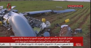 Syrian Air Defense Force Shot Down Turkey Air Force TAI Anka UAV Over Syria