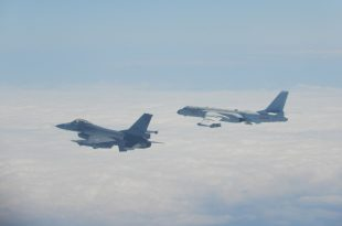 Chinese Fighter Jet and Bomber Approached Taiwan's Airspace 8th Time In Last 2 Weeks