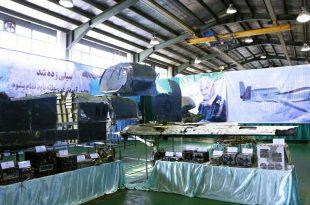 Iran Displays Wreckage Of U.S. RQ-4A Global Hawk Drone Shoot-down By IRGC