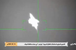 Yemeni Rebels Release FLIR Video Showing The Moment Saudi Tornado Attack Jet Was Shot Down