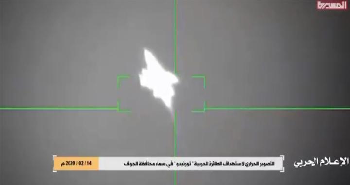 Yemeni Rebels Release FLIR Video Showing The Moment Saudi Tornado Attack Jet Was Shot Down