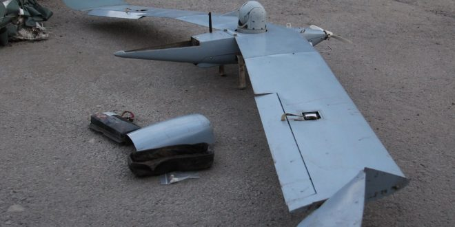 Armed Forces Of Ukraine Shoot Down Russian Drone In Donetsk Region