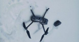 Pakistan Shoots Down Indian Drone Violating Airspace In Sankh Sector Along LOC