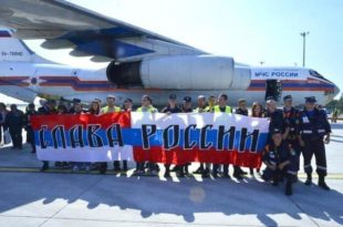 Russia Sends IL-76 Military Transport Aircraft Carrying Coronavirus Aid To Serbia