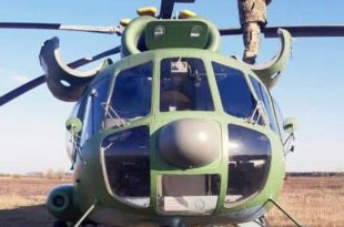 Ukrainian Air Force Mi-8 Helicopter Made A Forced Landing After Birdstrike