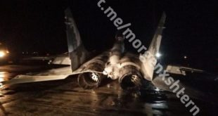 Ukrainian Air Force MiG-29 Makes Emergency Landing At Melitopol Air Base