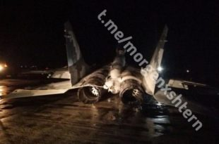 Ukrainian Air Force MiG-29 Makes Emergency Landing At Melitopol Air Base