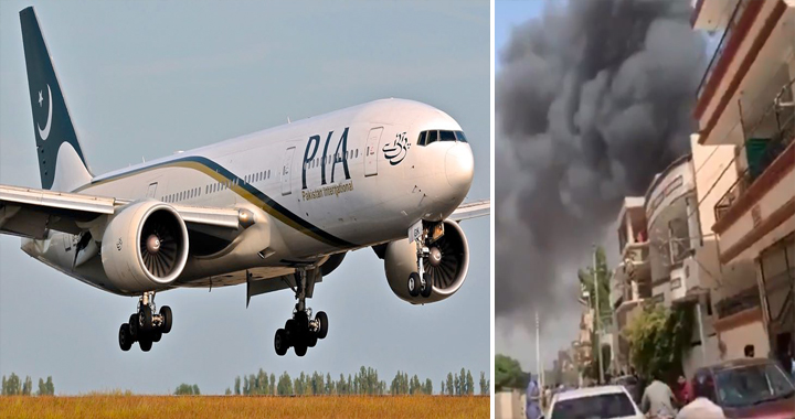 PIA A320 Airbus With 107 People Onboard Crashes In Residential ...