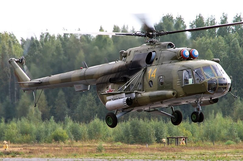 Russian Air Force Mil Mi-8 Helicopter Crashes Near  Moscow Killing 3 Crew Members
