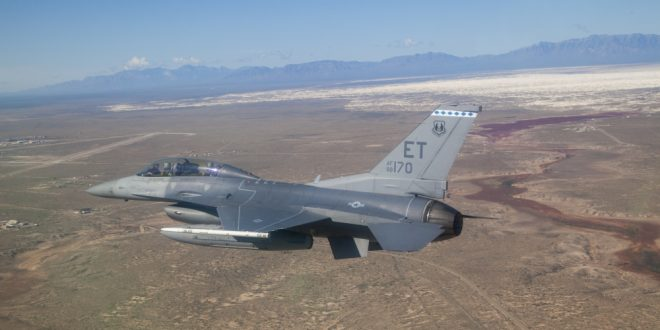 U.S. Air Force F-16C Fighting Falcon Crashes at Holloman AFB In New Mexico
