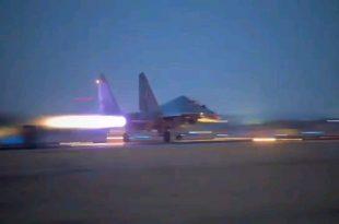 Is HAL Tejas Afterburner Color Is Different From Sukhoi Su-30MKI Afterburner?