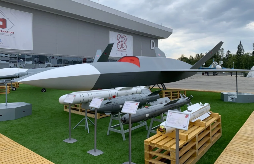 Russia Developing New Stealth Runway-independent Reusable Unmanned Air Vehicle