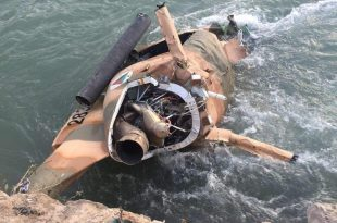 Afghan Air Force MD530F Helicopter Crashes In Baghlan Province Killing Both Pilots
