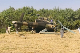 Afghan National Army Mil Mi-17 Helicopter Crashes In Takhar While Landing