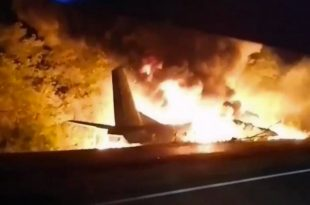 Ukraine Air Force Antonov An-26 Transport Plane Crashes Near Chuhuiv Air Base Killing 25 People On Board