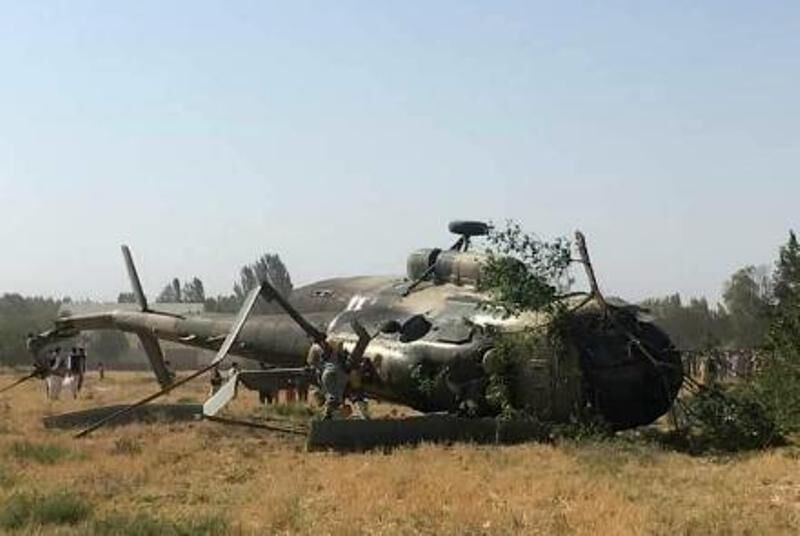 Afghan National Army Mil Mi-17 Helicopter Crashes in Nangarhar Killing Two