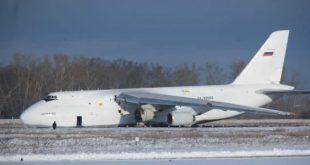 Video Shows Russian An-124 Transport Aircraft Overruns Runway During Emergency Landing