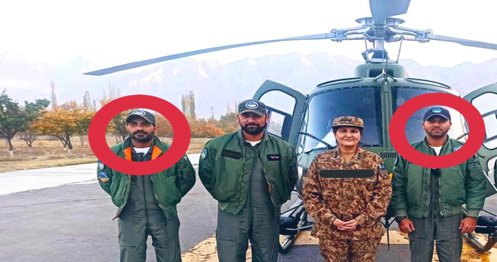 Pakistan Army Aviation Helicopter Carrying Out Casualty Evacuation Crashed In Gilgit-Baltistan Killing All Four Crew Members